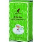 ARABIA fruhstuckskaffee 500 g